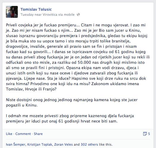 Tomislav_Tolusic