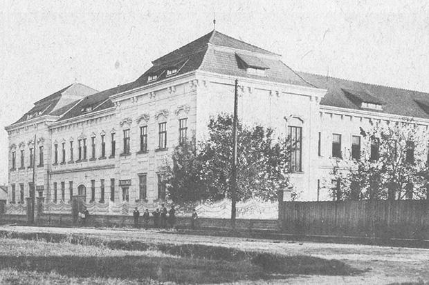 Gimnazija 1914.