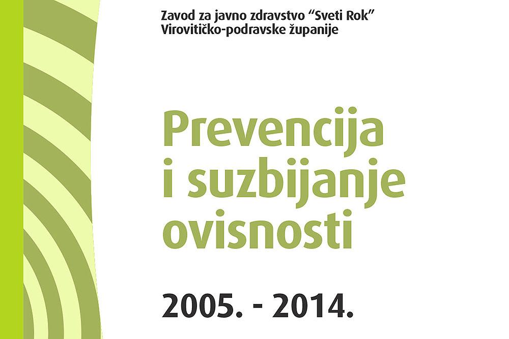 Prevencija-i-suzbijanje-ovisnosti-2005.-2014.,-naslovnica