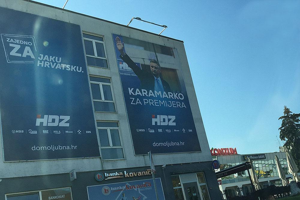 Karamarko u Virovitici