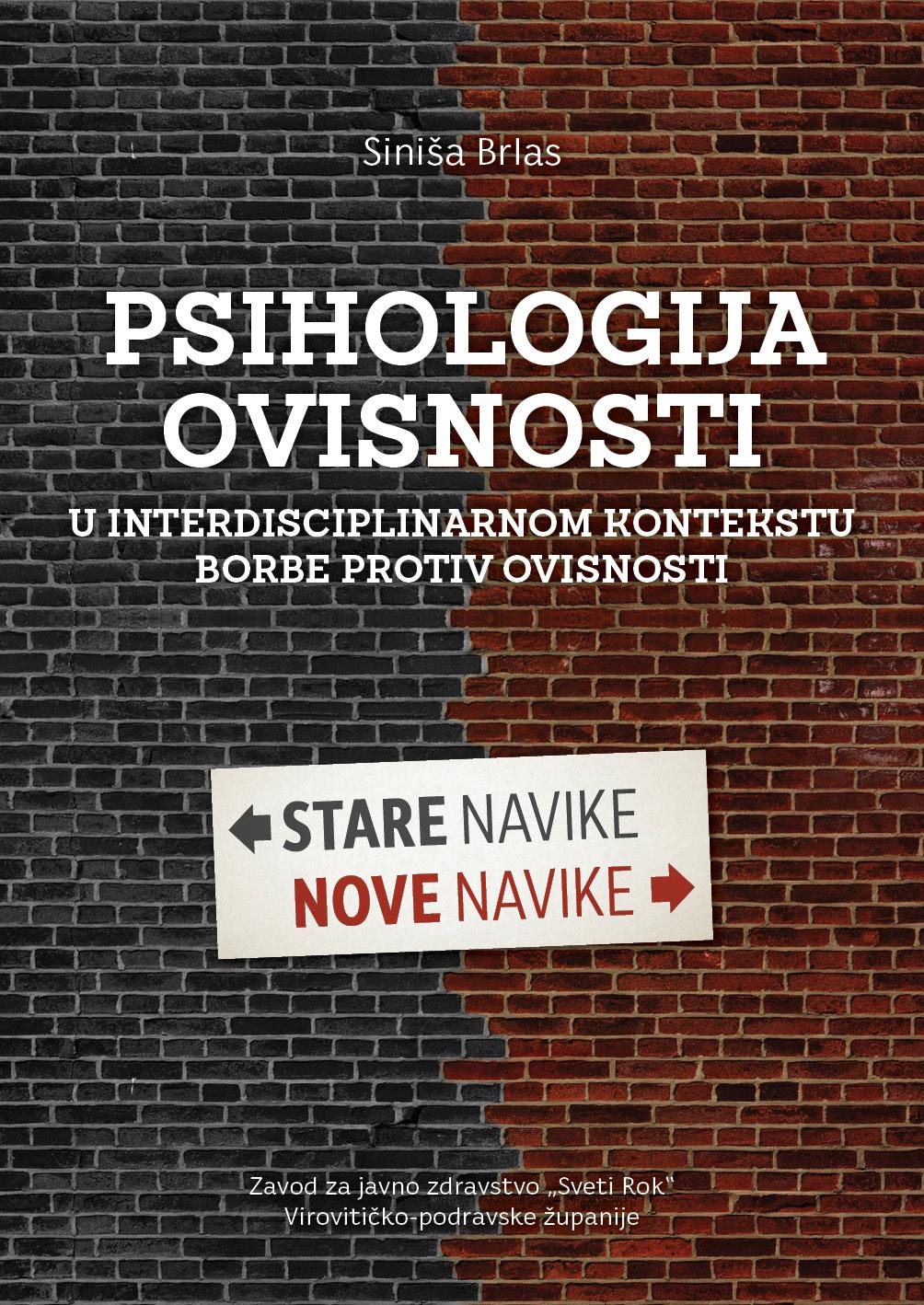 Psihologija ovisnosti